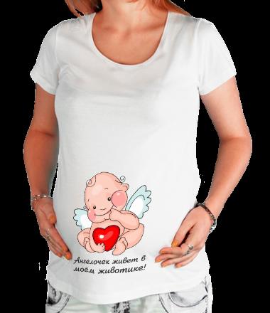 Ангелочек все для беременных