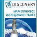 Анализ рынка производителей химических продуктов для производства ПАВ в России
