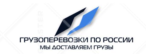 Авиаперевозкигрузов по России, авиадоставка, грузовые авиаперевозки