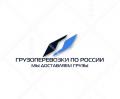 Оптовики, поставщики и производители России. Доставка по России и СНГ