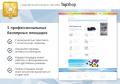 Современный интернет-магазин TopShop