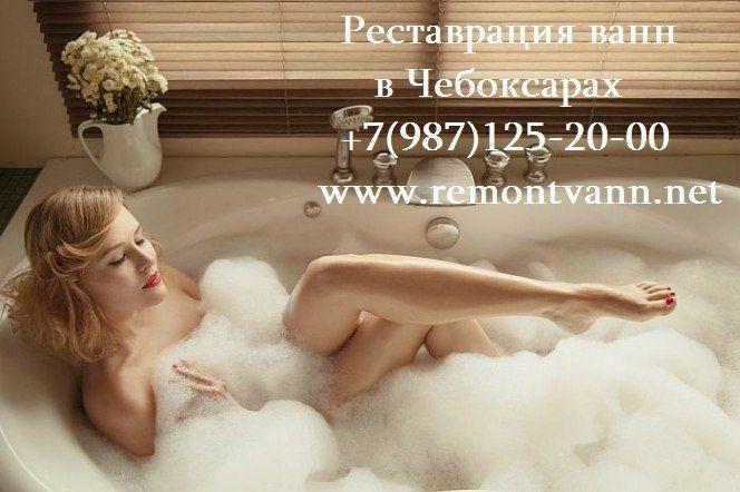 женщина моется в ванной фото