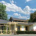 Успехи первого года «Деревни Мира» и старт продаж недвижимости