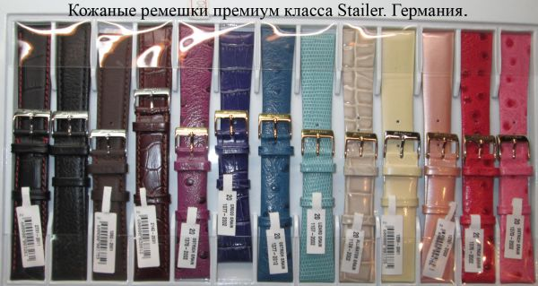 Кожаные ремни ника для часов ремни женские кожа со стразами