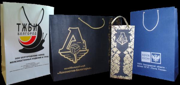 логотип на пакеты в тюмени