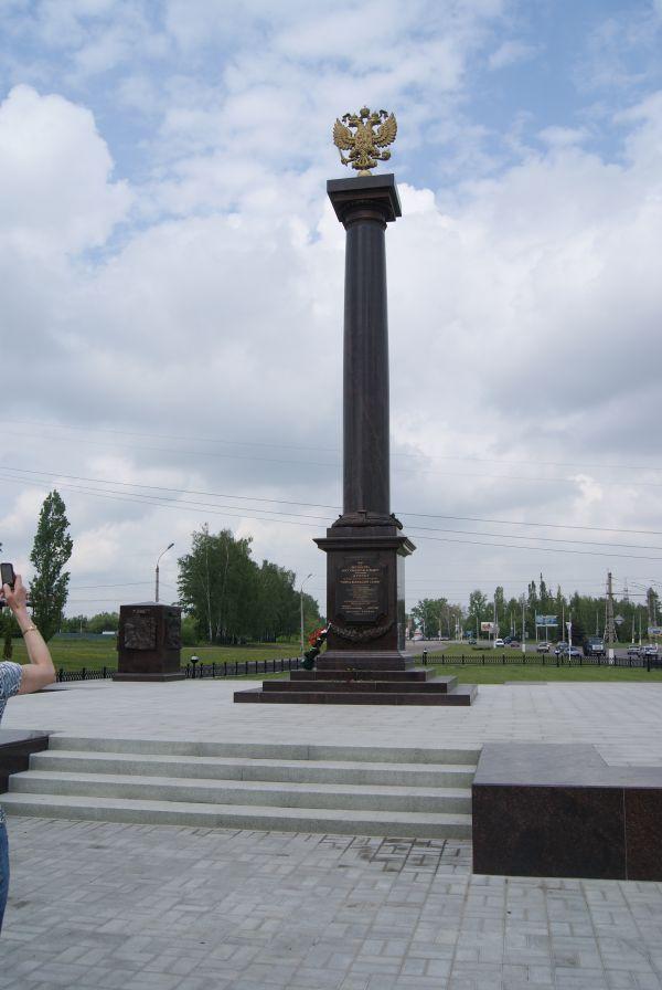 оценили города воинской славы курск картинки сварить