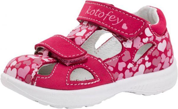 63b47c87e Модель: 122098-21 розовый Туфли летние детские натуральная кожа