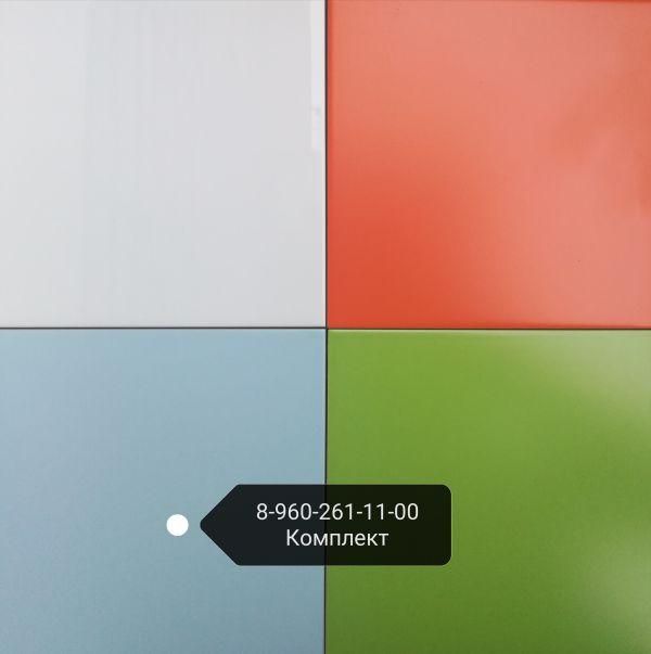 Плитка керамическая 200х200 зелёная