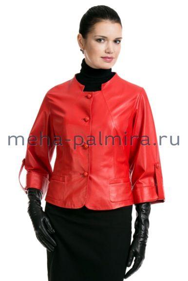 Купить Кожаную Куртку Недорого Распродажа