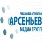 маркетинговое агенство Арсеньев