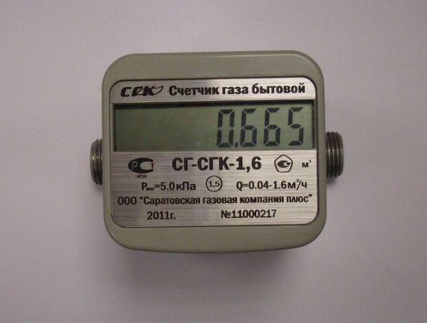 газовый счетчик бетар сг 1 срок службы