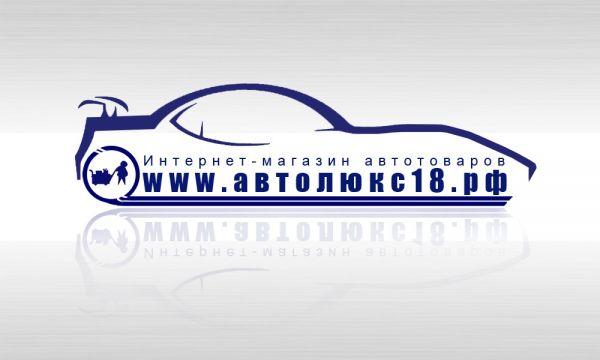 Компания автолюкс сайт создание сайта самостоятельно joomla