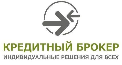 Ипотечный брокер иваново пакет документов для получения кредита Хорошевское шоссе