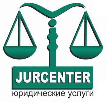 АБОНЕНТСКИЙ ДОГОВОР Договорное право Статьи