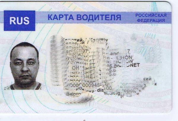 карты естр срочно service one credit union 1800 number