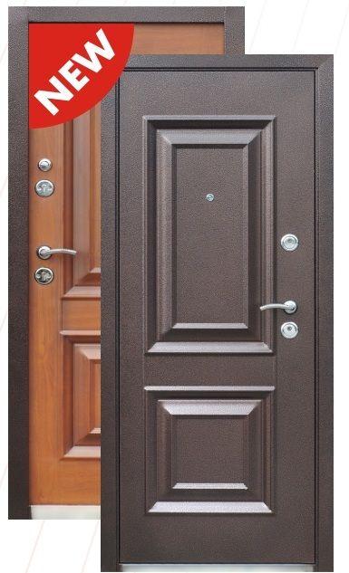 стальная дверь эконом без отделки