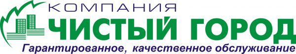Бензопил Томске ооо чистый берег красноярск отзывы если следующий раз