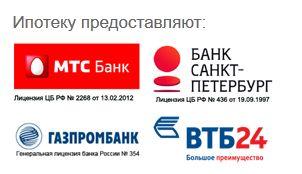 менее банк втб 24 ипотека в санкт петербурге Вот видите