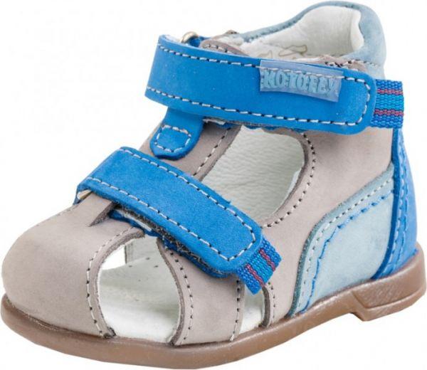 4d1b72d88 Модель: 022059-23 серый+синий Туфли летние ясельные натуральная кожа