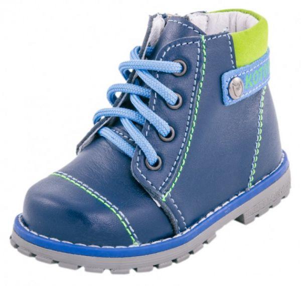 ce639a136 Модель: 052111-21 синий Ботинки ясельные натуральная кожа