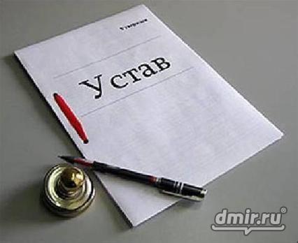 Регистрации ооо мурманск отказ в регистрации ооо ошибки в уставе