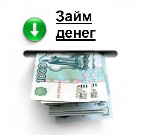 Кредитный калькулятор втб 24 потребительский кредит 2020 рассчитать втб