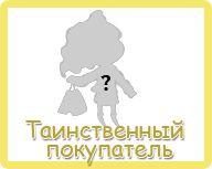 другие песни вакансии новосибирск тайный покупатель ООО зарегистрирована адресу