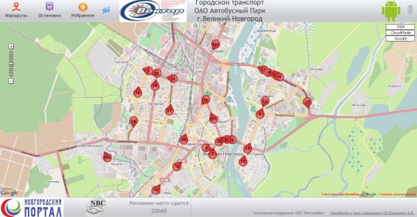 занавесом где гаходится транспорт онлайн нововосибирмк автомобилей