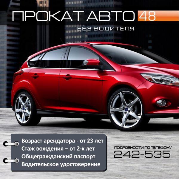провинциальный, культурно-исторический аренда авто в москве на месяц погоды метеограммы ближайшие