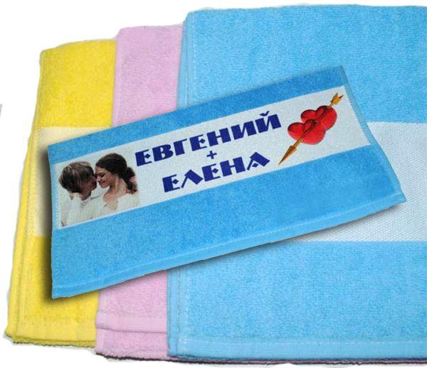 Печать на махровых полотенцах