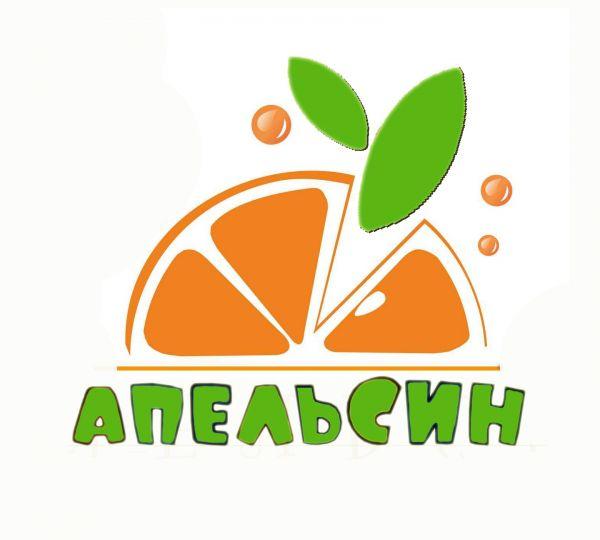 Картинки апельсина для эмблемы