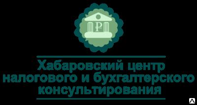 Регистрация ип хабаровске может ли ооо открыть ип