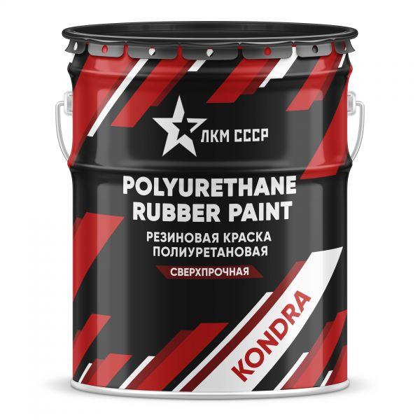Резиновая краска по бетону купить в кирове стяжка керамзитобетон пропорции