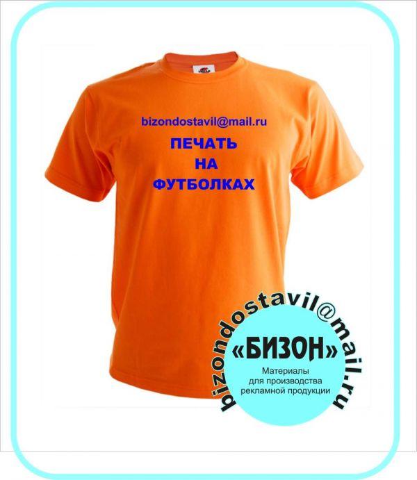 шелкография и футболки печать логотипа
