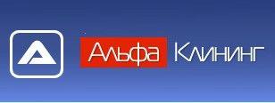 Уборка квартир в Москве  цены от 1100 рублей Клининговая