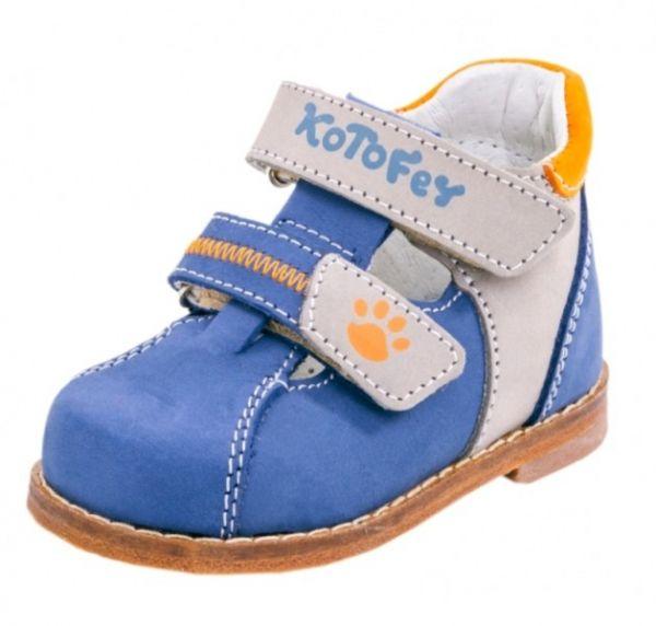1ecc44ff9 Модель: 032069-21 синий Туфли ясельные натуральная кожа