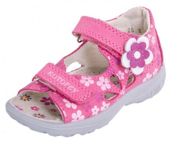 16d1c6f32 Модель: 122075-22 розовый Туфли летние ясельно-малодетские натуральная кожа