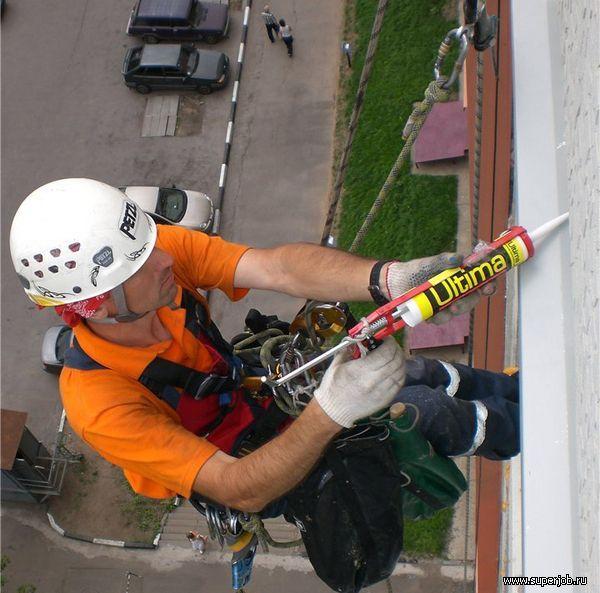 Верхолазные работы услуги альпинистов договор на высотные работы oods 225 работы услуги по содержанию имущества косгу