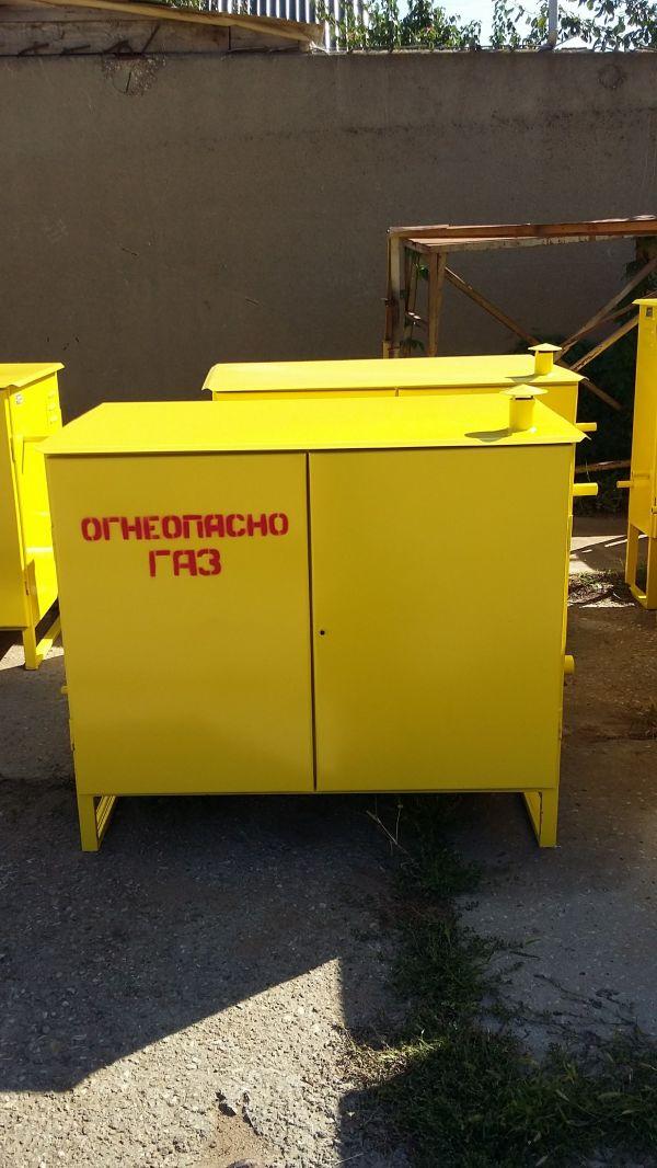 грпш 05-2у1 с рднк 400м цена