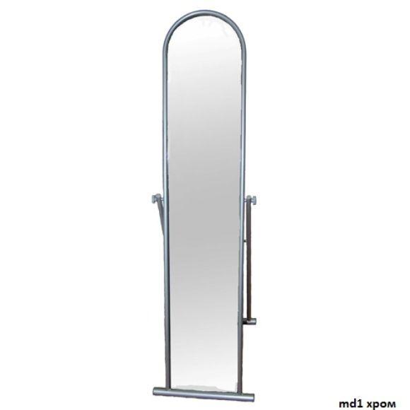 зеркало отдельно стоящее купить