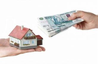 Деньги под залог недвижимости пенза деньги под залог телефона москва
