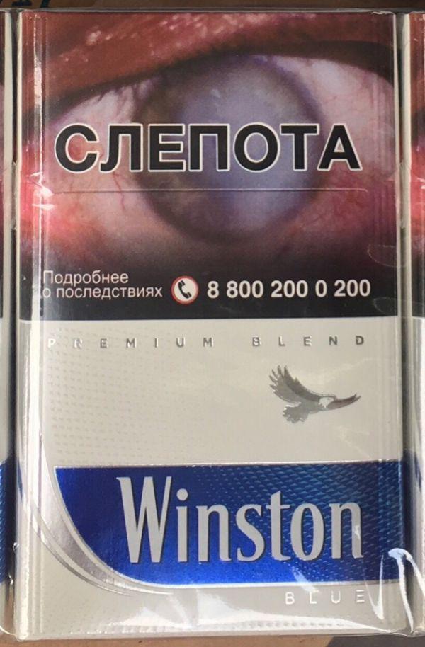 ооо петро купить сигареты оптом в