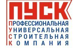 Новый век строительная компания благовещенск строительная компания обд Ижевск отдел продаж