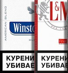 Москва мрц сигареты оптом как заказать сигареты с доставкой в москве