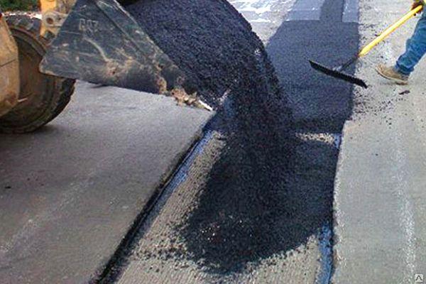 Бетон асфальто бетон заозерное