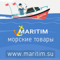 МАРИТИМ. СУ