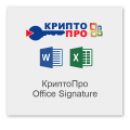 None КриптоПро Office Signature