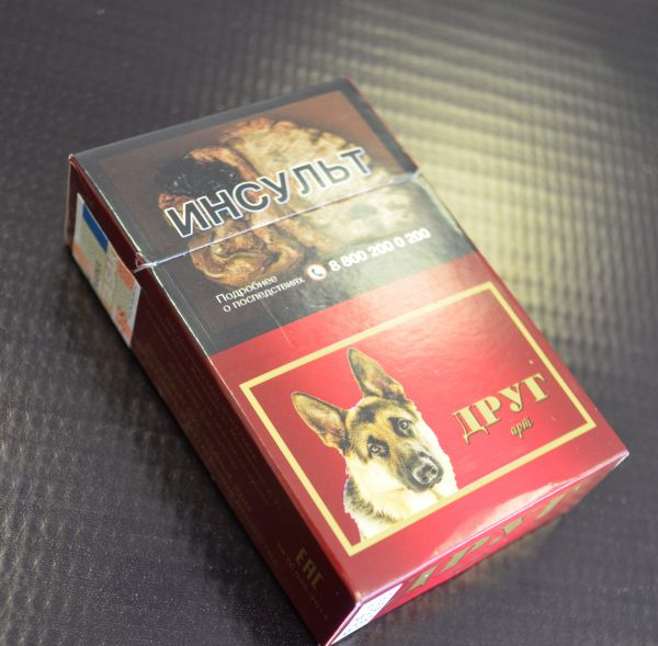Сигареты друг купить купить белорусские сигареты минск