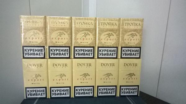 купить сигареты довер в москве