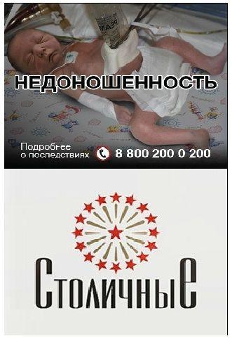 Сигареты столичные купить екатеринбург сигареты оптом в борисоглебске